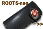 レザーロングウォレットROOT-neo